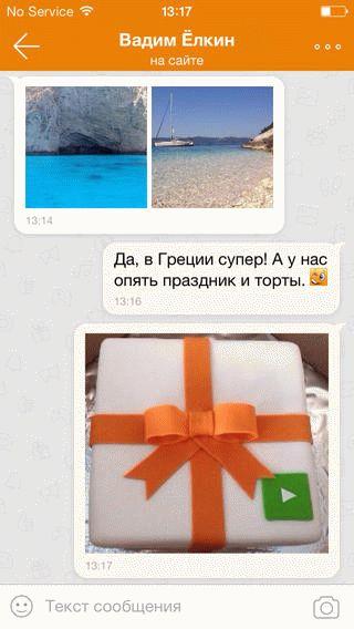 odnoklassniki-vernulis-v-app-store