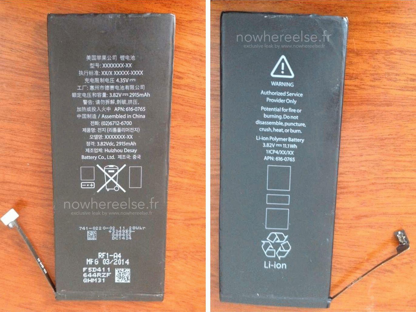 термобелье емкость батареи айфона 6с двухслойное термобелье