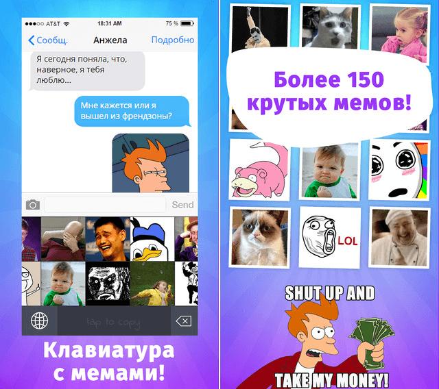 memekey-02