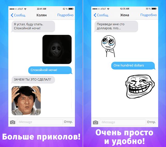 memekey-03