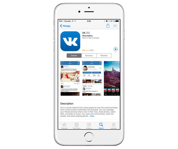 vkontakte-gotovit-svoy-instagram