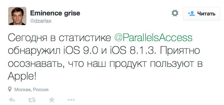 kompaniya-apple-aktivno-testiruet-novuyu-proshivku-ios-9