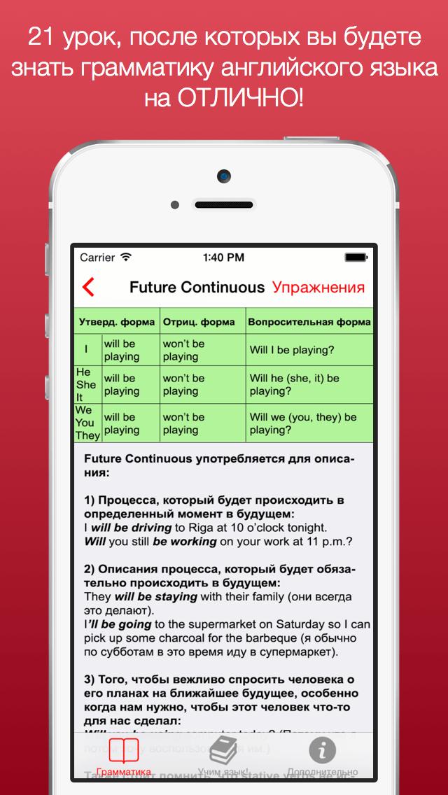 app_iphone5_2
