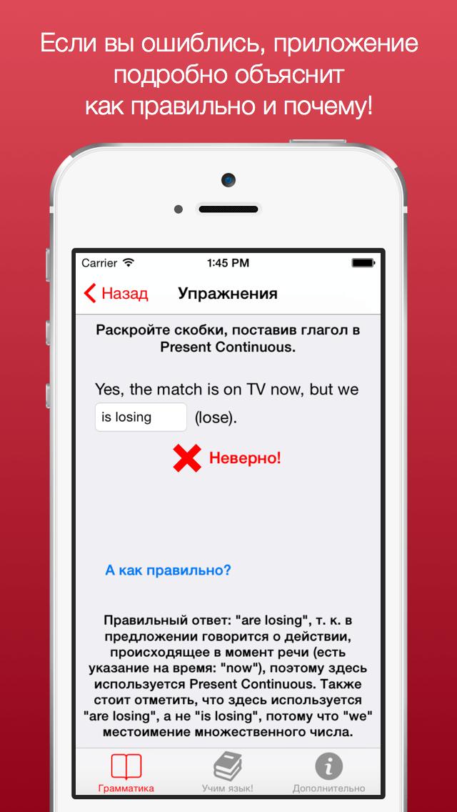 app_iphone5_4