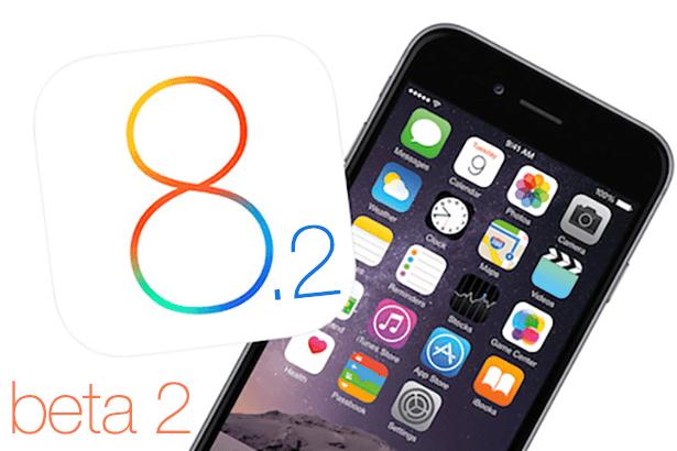apple-bolshe-ne-podpisyivaet-ios-8-2-beta-1-i-beta-2--