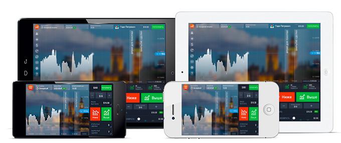 IQ Option на iPhone и iPad