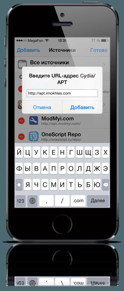 kak-poluchit-dostup-k-funktsii-golosovyih-vyizovov-v-whatsapp-instruktsiya-----3