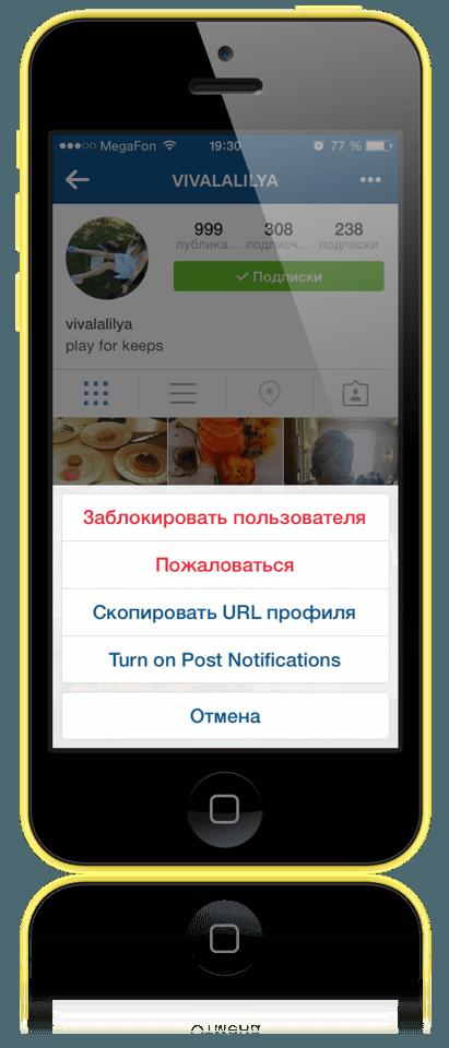 Функции Instagram
