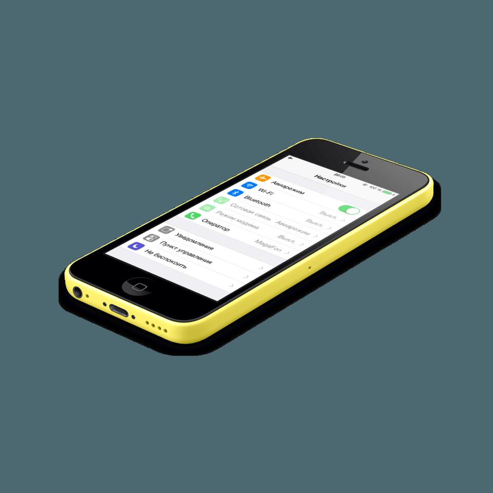 kak-zaryadit-iphone-byistree----