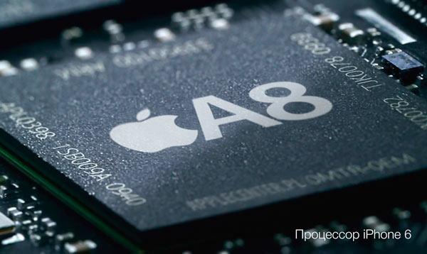 Процессор A8 на iPhone 6