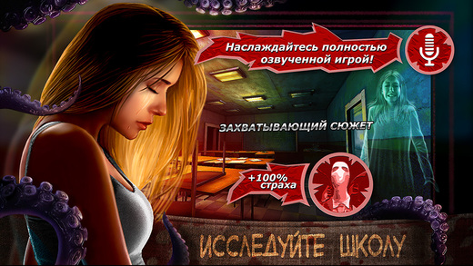 tsenitelyam-horror-igr-tretya-seriya-slender-man-origins-