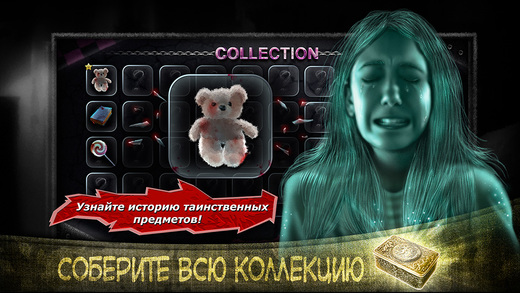 tsenitelyam-horror-igr-tretya-seriya-slender-man-origins--------