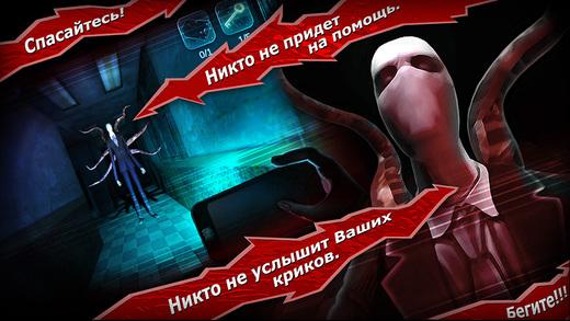 tsenitelyam-horror-igr-tretya-seriya-slender-man-origins
