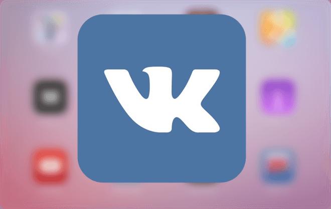 vkontakte-bolshe-ne-proigryivaet-muzyiku-v-fonovom-rezhime