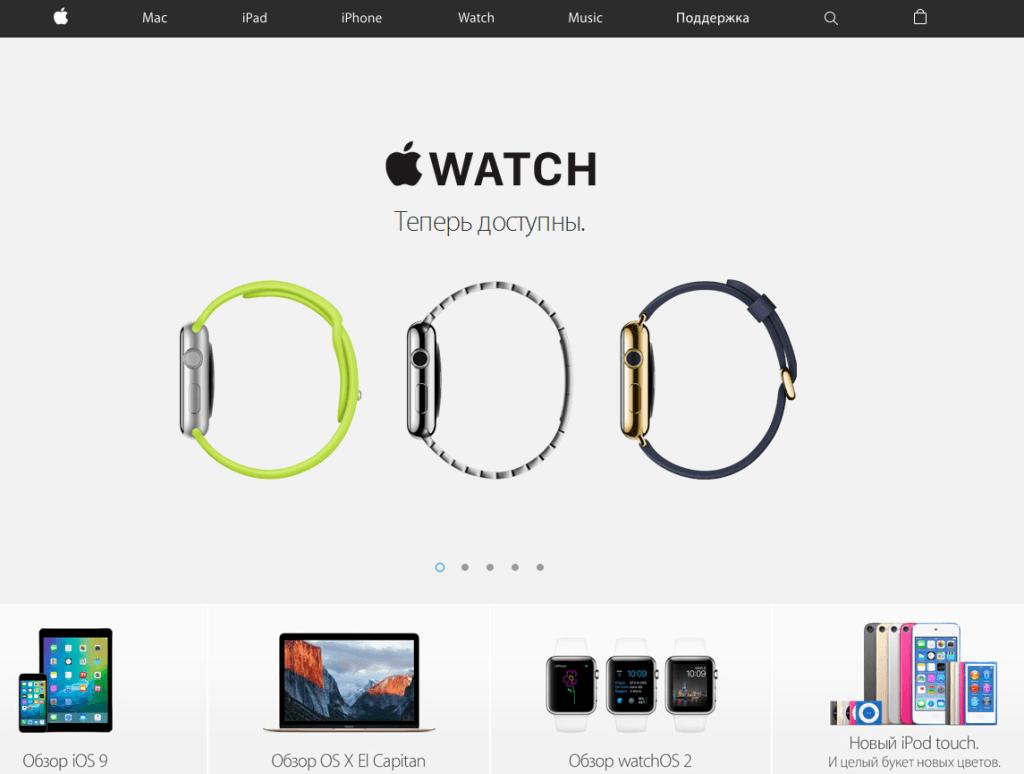 Официальны сайт компании apple денвер создание сайта уроки