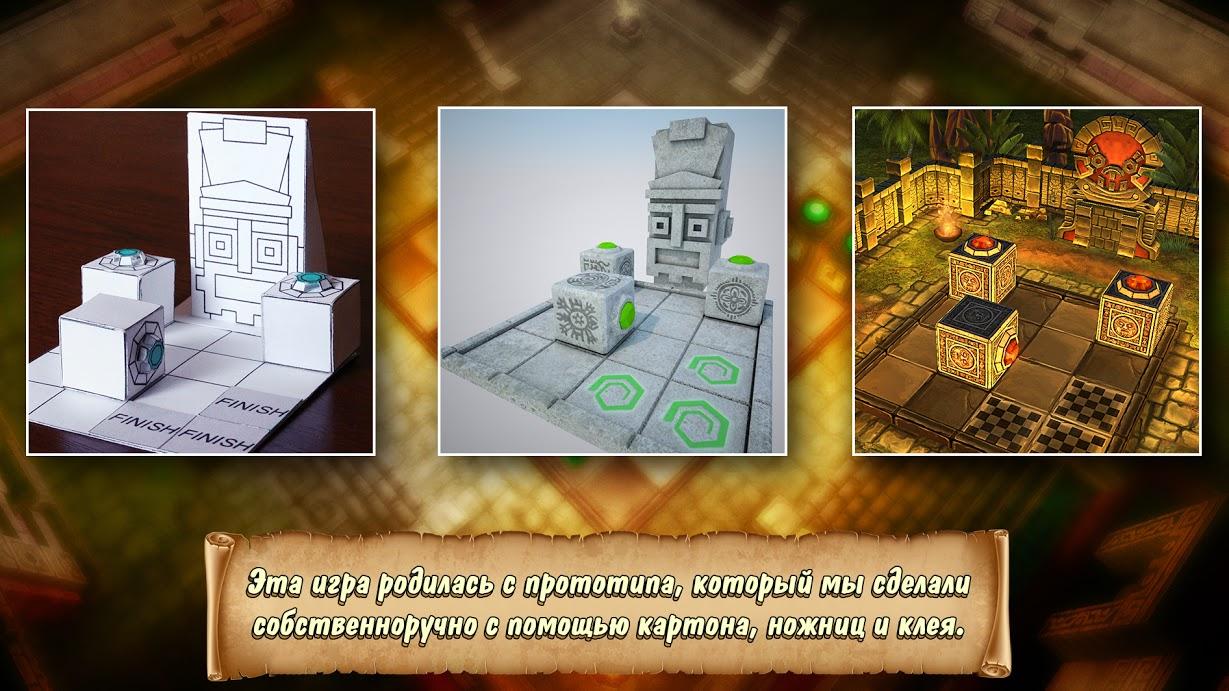 Копия 6_RUS