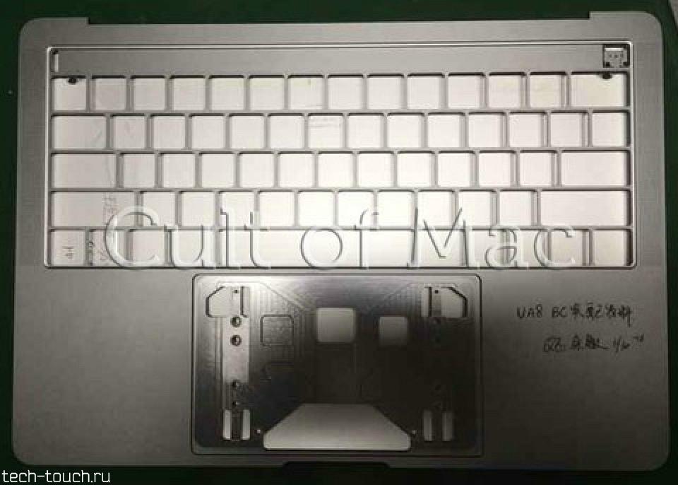 MacBook Pro с OLED-дисплеем