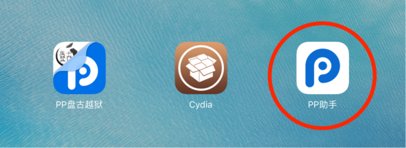 Removing-the-PP-App-Store-From-iOS-9.3.3-Jailbreak-593x217