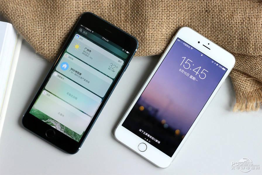 Alleged-iPhone-7-Plus-in-Deenhgnnp-Blue