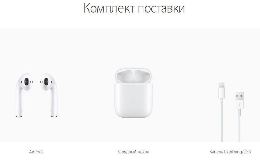 беспроводные наушники airpods AirPods от Apple