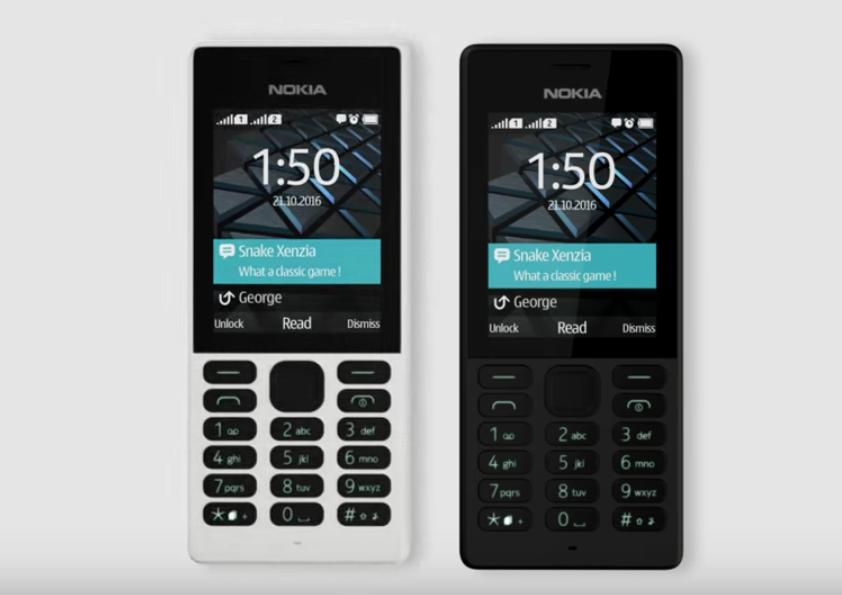 Скачать Игру Snake Xenzia На Телефон Nokia - фото 4