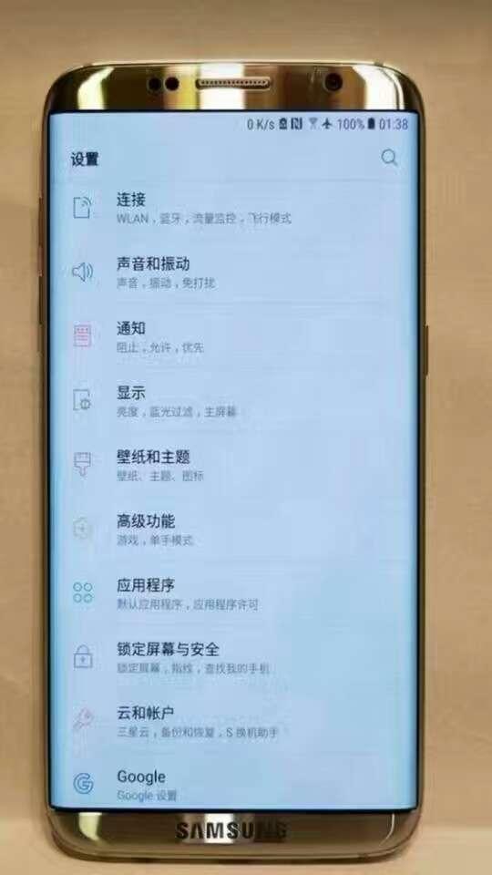 Samsung Galaxy S8 без кнопки HOME засветился на фото