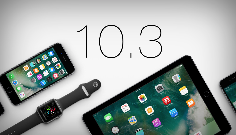 Вышла первая публичная «бета» iOS 10.3