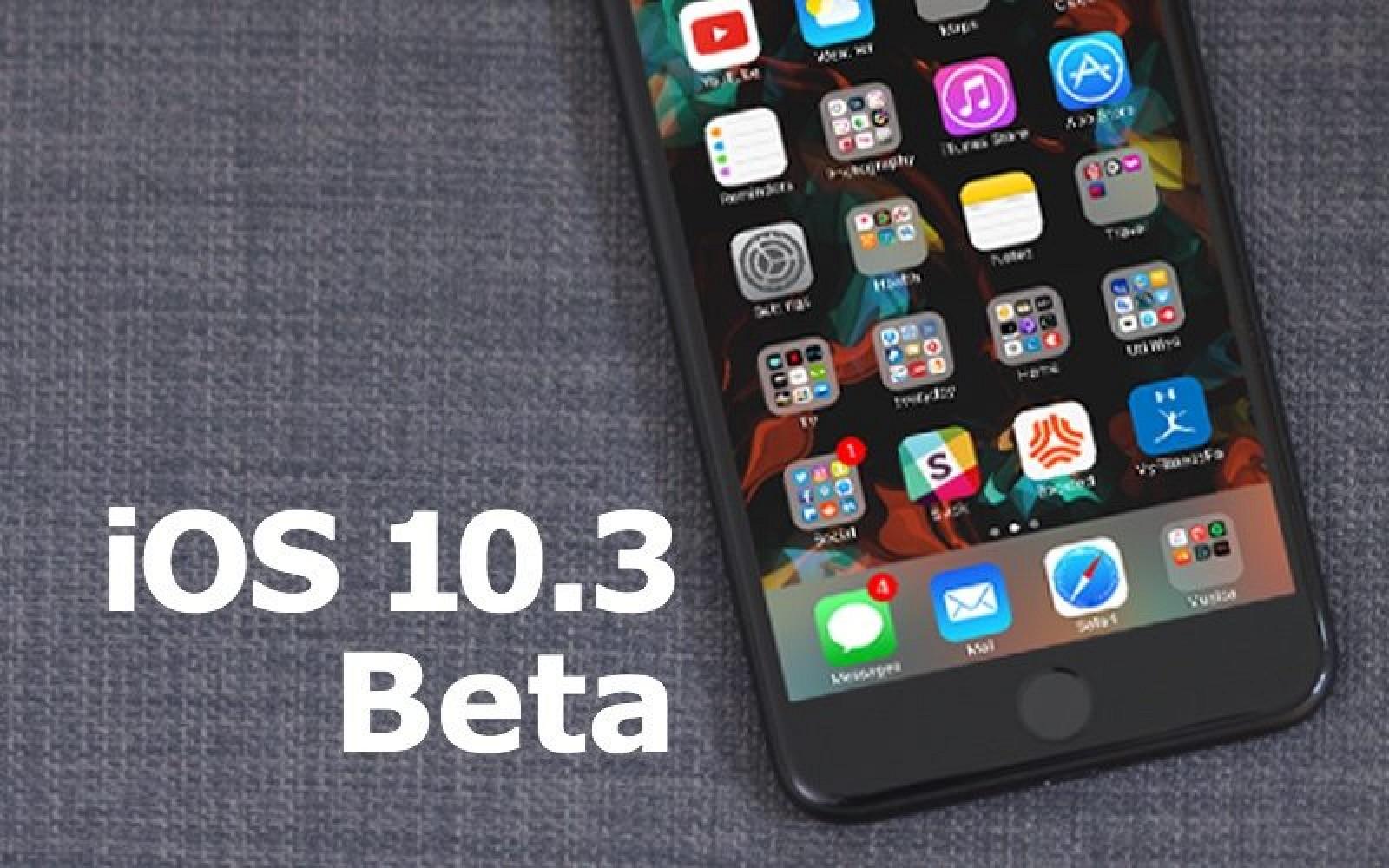 Скачать iOS 10.3 beta 1 для iPhone, iPad и iPod Touch