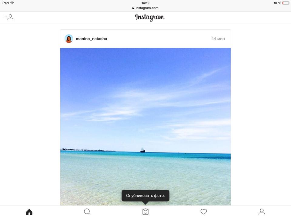 поводуцены- как открыть главное фото в инстаграме этом случае опытные